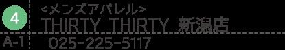 THIRTY THIRTY 新潟店