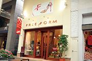 freeform_