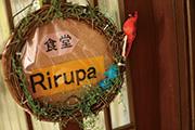 rirupa_