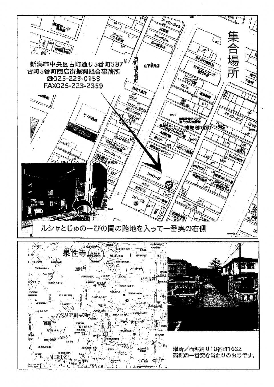 mikoshi2